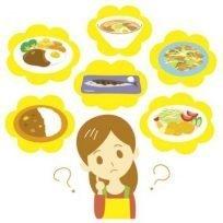 come usare il curry